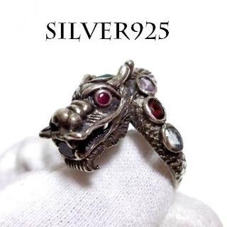 4139 SILVER925 天然石 神龍リング13号 シルバー925製(リング(指輪))