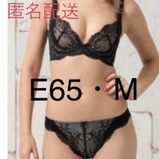 グラモア  ブラジャー・ショーツ E65・M