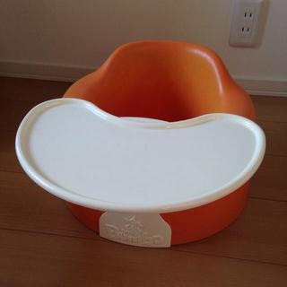 バンボ(Bumbo)のバンボ テーブル付き(その他)