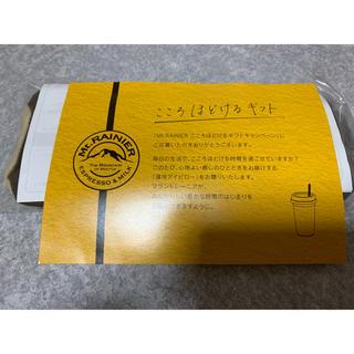 モリナガニュウギョウ(森永乳業)のマウントレーニア 温冷アイピロー ステンレスボトルセット(水筒)