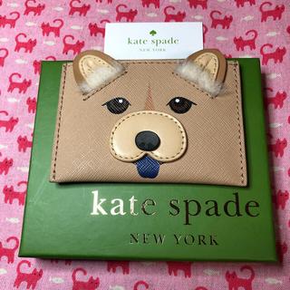 ケイトスペードニューヨーク(kate spade new york)のケイトスペード(Kate spade)⭐️カードケース チャウチャウ(名刺入れ/定期入れ)