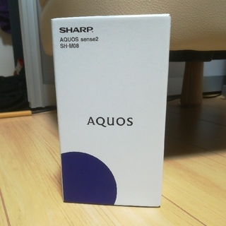 AQUOS - 新品★AQUOS★sense2 SH-M08