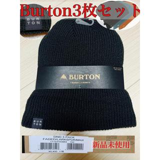 バートン(BURTON)のバートン 3枚セット(ボード)