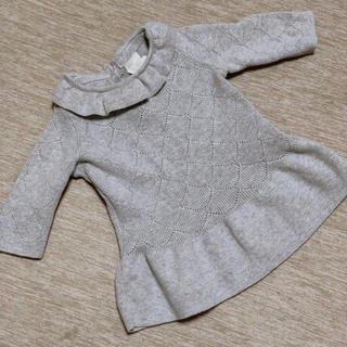 H&M - H&M 56 ニット セーター