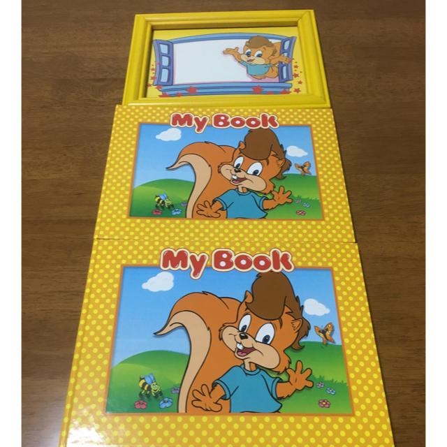 Disney(ディズニー)のおまけ付き Zippy and Me  DWE ディズニー  キッズ/ベビー/マタニティのおもちゃ(知育玩具)の商品写真