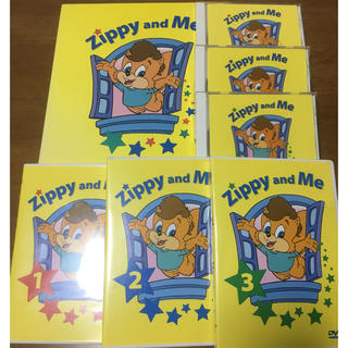 Disney - おまけ付き Zippy and Me  DWE ディズニー