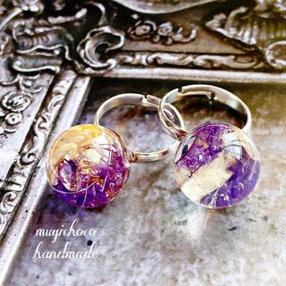 お花の球体リング スターチス×ジャスミン×ガラスストーン(リング(指輪))