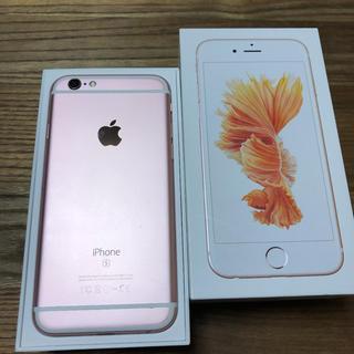 Apple - iPhone 6s Rose Gold 64 GB SIMフリー