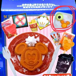 Disney - ディズニー パークフード ミニチュア フィギュア