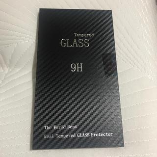 iphone x/Xs ガラスフィルム 2枚セット