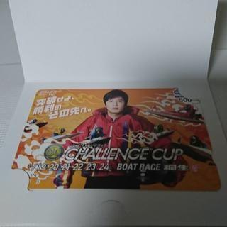 田中圭さん ボートレースqカード