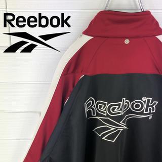 リーボック(Reebok)のリーボック Reebok 90s トラックトップ ヴィンテージ  バックロゴ(ジャージ)