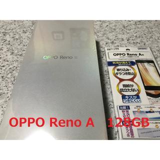 OPPO Reno A 128GB ブルー☆新品未開封☆SIMフリー