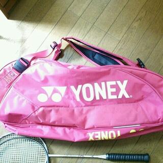ヨネックス(YONEX)のバドミントンのbag♪(スポーツ)