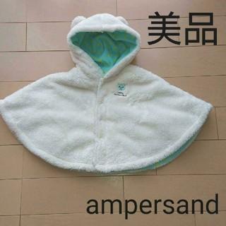 ampersand - ◆美品◆アンパサンド◆ 美品70~80cm ポンチョ クマ耳 リバーシブル