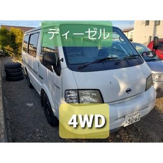 日産 - バネットバン ディーゼル 4WD 5MT