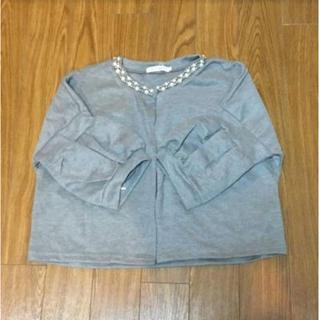カーディガン グレー 襟元パール 柔らかニット素材(カーディガン)
