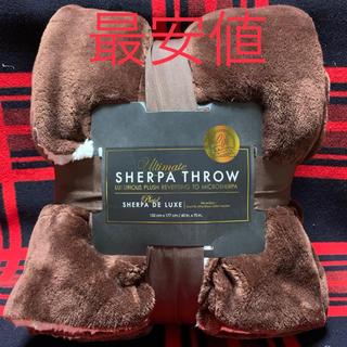 コストコ(コストコ)のコストコ Costco 新品 SHERPA THROWシャーパ 大判ブランケット(毛布)
