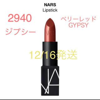 NARS - NARS シアーリップスティック 人気色 2940 ジプシー ベリーレッド