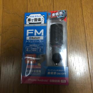 エレコム(ELECOM)のFMトランスミッター Bluetooth 車で音楽 車用品 2.4A 充電(車内アクセサリ)