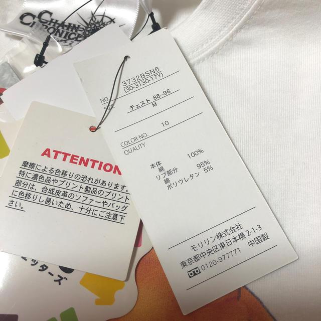 しまむら(シマムラ)のチェインクロニクル バッチ付きTシャツM  メンズのトップス(Tシャツ/カットソー(半袖/袖なし))の商品写真