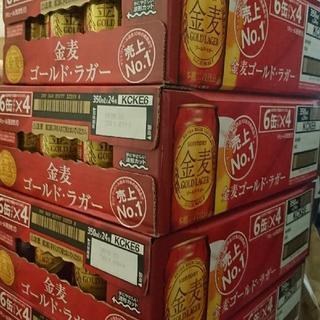 サントリー(サントリー)のサントリー 金麦ゴールドラガー 350ml×24缶×3ケース 本州・四国迄 送込(ビール)