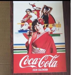 コカ・コーラ - 2020コカ・コーラのカレンダー