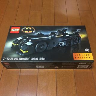 Lego - レゴ  バットモービル 40433  非売品ノベルティ