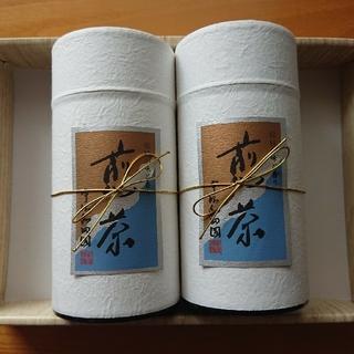 高級 日本茶 2本セット