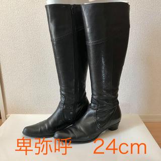 【美品】elegance卑弥呼 ロングブーツ 24cm