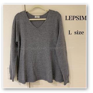 LEPSIM - LEPSIM♡Vネック プルオーバー セーター♡グレー♡レプシム