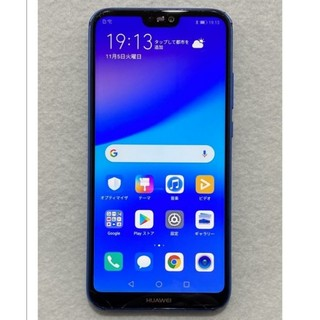 ANDROID - 77 HUAWEI p20lite シムフリー 画面割れ ファーウェイ ジャンク
