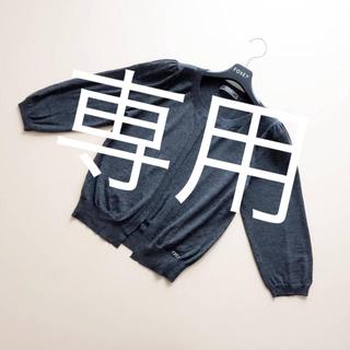 FOXEY - 訳SALE■FOXEY■ 40 グレースウール ダークグレー カーディガン