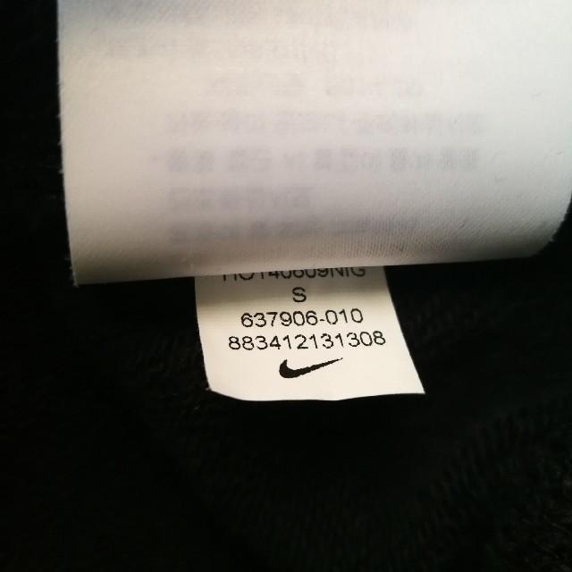 NIKE(ナイキ)のパーカー メンズのトップス(パーカー)の商品写真