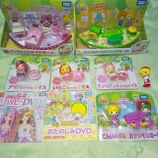タカラトミー(Takara Tomy)のこえだちゃん 新品お人形6体とメイクルームとリビングルームとDVDの9点セット(キャラクターグッズ)