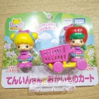 タカラトミー(Takara Tomy)のこえだちゃん 新品てんいんさんとおかいものカート こりんごちゃん(キャラクターグッズ)