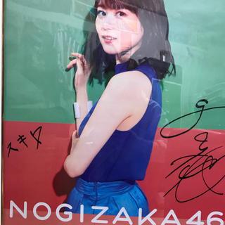 乃木坂46 - 生田絵梨花サイン入りポスター