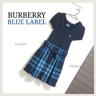 BURBERRY BLUE LABEL - 【未着用品】BURBERRY BLUE LABEL*ドッキングワンピース