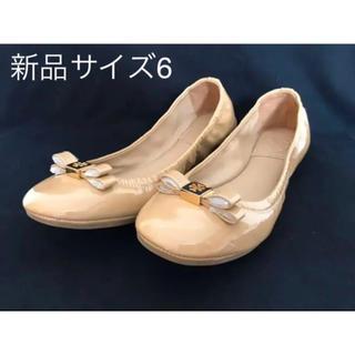 【トリーバーチ】バレエシューズ 新品・未使用 靴 23.5センチ サイズ6(バレエシューズ)