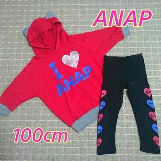 ANAP Kids - ANAP★100cm★パーカー★レギンス★adidas*ロデオクラウンズ
