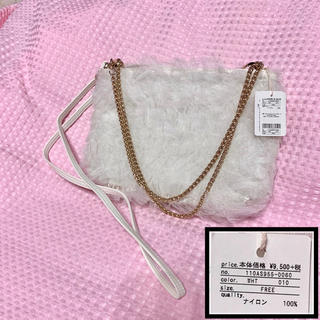 rienda - 新品◆rienda*チュールレースフリル♡ショルダーバッグ♡チェーン付♡ホワイト