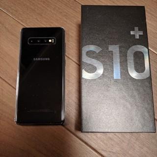 Galaxy - Galaxy S10+ dual sim 黒