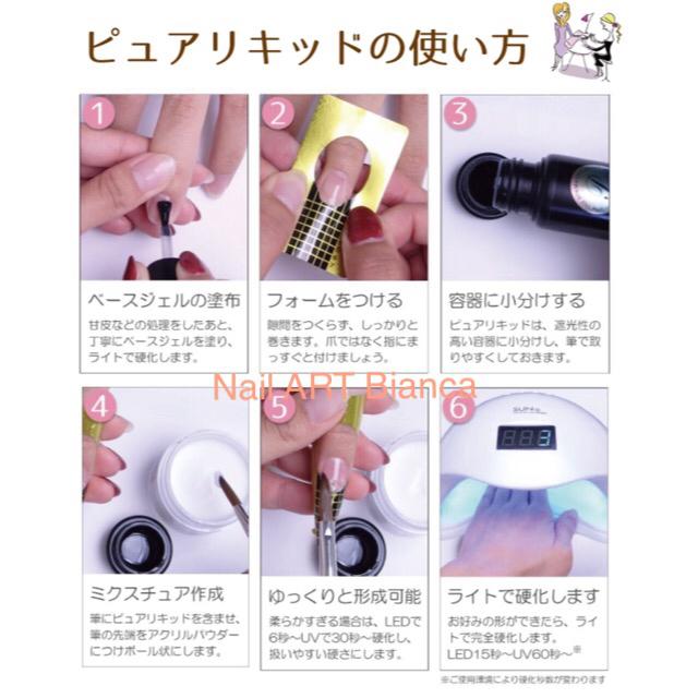 ❗️最新アクリルリキッド:扱いやすく 匂いが激減。ピュアリキッド,50ml コスメ/美容のネイル(ネイル用品)の商品写真