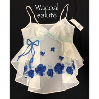 Wacoal - 【レア】サルート 真珠の耳飾りの少女 キャミソール