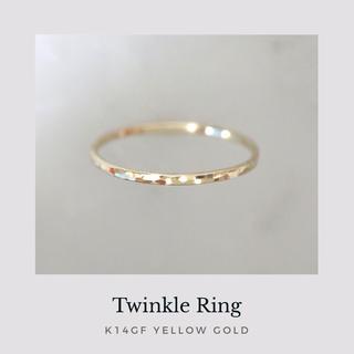 《twinkle》 14kgf 槌目リング イエローゴールド キラキラ 指輪