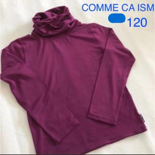 コムサイズム(COMME CA ISM)のコムサイズム  ハイネック長袖 120センチ  FIVE FOXes(その他)