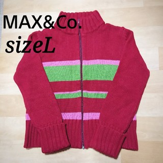 マックスアンドコー(Max & Co.)の*美品*マックスアンドコー マルチボーダー ニットアウター Lサイズ(ニット/セーター)