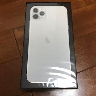 アイフォーン(iPhone)の新品未開封 iPhone11 Pro Max 256GB SIMフリー シルバー(スマートフォン本体)