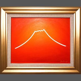 ●『朱色に染まる富士山』●がんどうあつし油絵F6号額縁付赤富士開運縁起物新生活