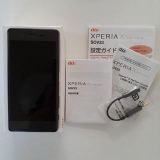 Xperia - Xperia X performance Graphite Black